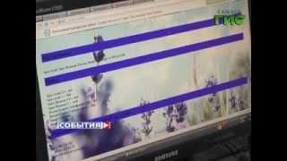 Борьба с наркотиками в Интернете(, 2014-02-18T07:27:50.000Z)