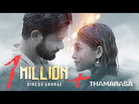 Thamarasa   Dinesh Gamage Official Video 2018