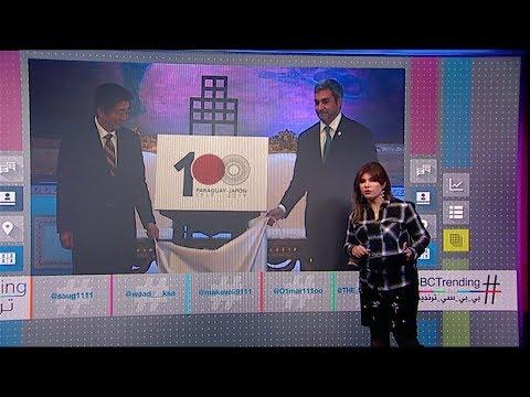 بي_بي_سي_ترندينغ:  اليابان تفتح أبوابها للمهاجرين..فهل يقبل عليها العرب؟  - نشر قبل 8 ساعة