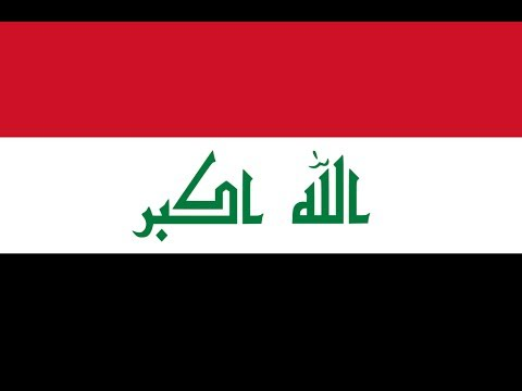 "The National Anthem of the Republic of Iraq - ""موطني"""