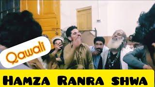 Hamza Ranna Shwa ali ali waya riaz pa awaz kkuli qawali....
