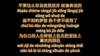 周杰伦 稻香 歌词+拼音 Jay Chou Fragrant Rice Lyrics+Pinyin