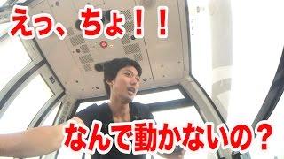 【事故】観覧車が突然止まるハプニング発生! 【タイ・アジアンティーク】 thumbnail