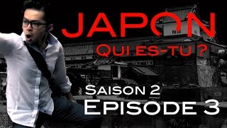 En route pour Kanazawa - Documentaire JAPON, qui es-tu ? Episode 3 Saison 2 (1080p / 50fps) Voyage