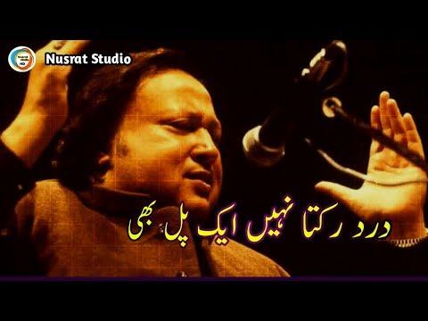 Dard rukta nahi ek pal bhi by Nusrat fateh Ali Khan / Nusrat Studio