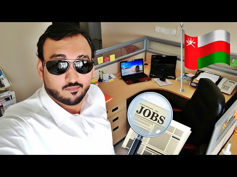 How To Get Job In Oman With In 1 Day? | Oman Jobs | Jobs In Oman | Oman Vlog