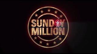 Sunday Million 24/8/14 - Online Poker Show | PokerStars