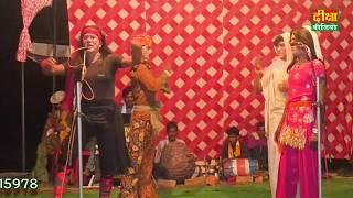 नौटंकी हात्यारा बाप उर्फ डाकू नाग सिंह भाग – 7 रघुनाथपुर ऐनी की नौटंकी 9005007261 दीक्षा नौटंकी