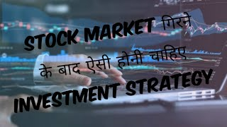 Investment Strategies in Recession