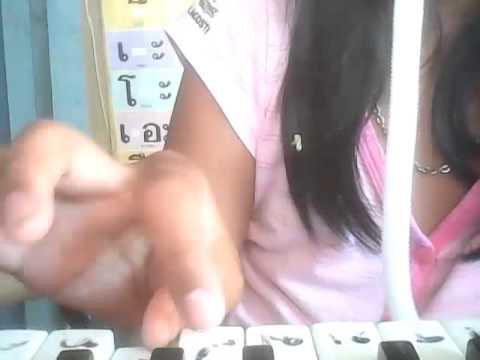 น้องเมสอนเพลงชาติไทย