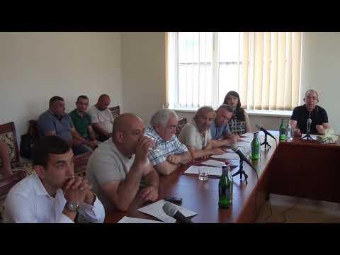 Բերդ համայնքի ավագանու  13.07.2019 արտահերթ նիստ