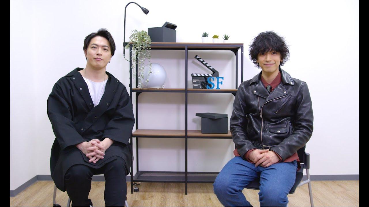 ソナーポケットko-dai×黒羽麻璃央「静かな夜空であなたと繋がった」スペシャルインタビュー
