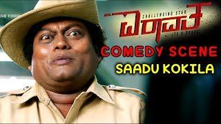 Sadhu Kokila Comedy Scenes   Sadhu Kokila as PA to Airavatha comedy   Mr.Airavatha Kannada Movie