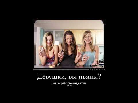 Русские комедии смотреть онлайн бесплатно » Страница 4
