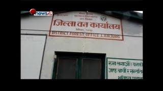 लमजुङका वन कार्यालयका सुचना अधिकारी काशीराज पण्डीत माथि छानविन – NEWS24 TV