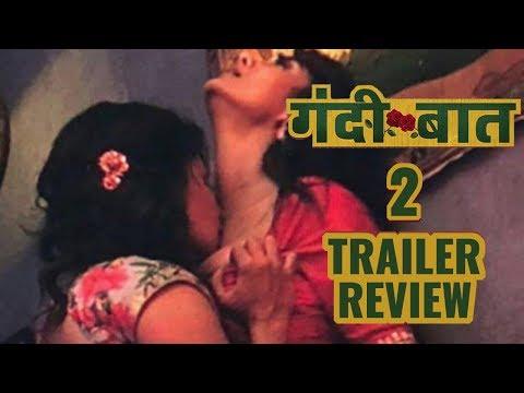 Gandi Baat Season2 Trailer | Web Series Gandi Baat Season2 | Alt Balaji | Ekta Kapoor