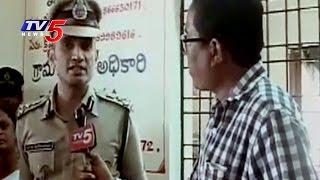 Village Police Officers Deployed by TS Govt in Sanga Reddy District | DIG Akun Sabharwal | TV5 News