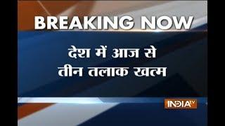 Supreme Court bench scraps Triple Talaq practice by 3:2 majority, declares it invalid