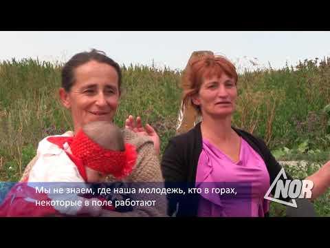 Проблемы села Ефремовка