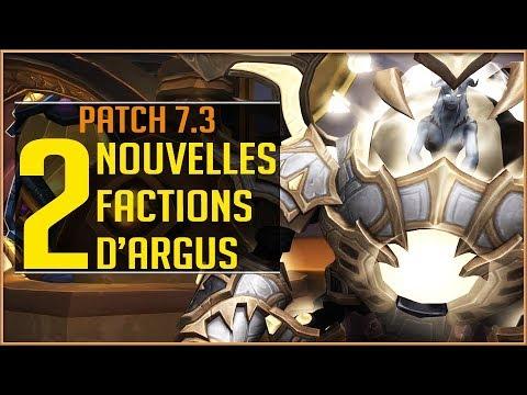 World Of Warcraft - Les 2 Nouvelles Factions D'ARGUS ! [PTR 7.3]