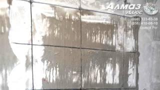 Алмазная резка бетона / бетонных стен без пыли и шума в Кривом Роге(, 2017-01-26T16:23:11.000Z)