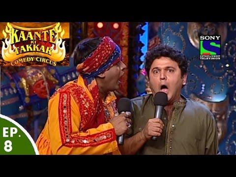 Download Comedy Circus - Kaante Ki Takkar - Episode 8 - Navraatri Special