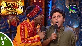 Comedy Circus - Kaante Ki Takkar - Episode 8 - Navraatri Special