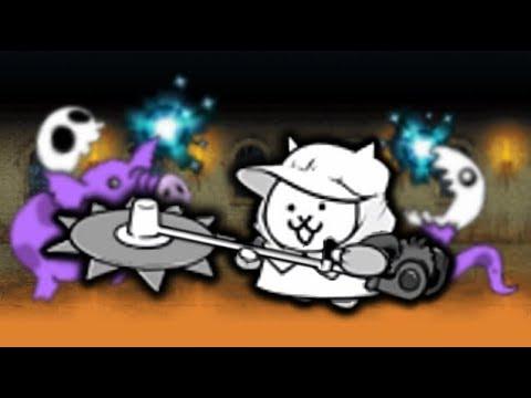 The Battle Cats | Eating my Words: Weedwacker Cat vs. Floor 27