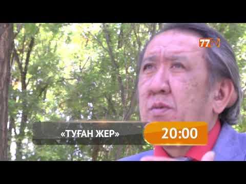 Ербол Дәулетұлы ҚАМБАТЫРОВ
