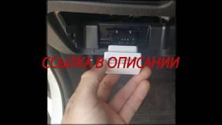 Автосканер ELM327 Peugeot 206 2001 ISO9141 2 ISO14230 4 Gasoline France