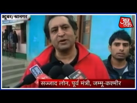 'Give Up Your Privileges' Sajjad Lone Lashes Out At NC, PDP For Boycotting J&K Polls | Khabardaar