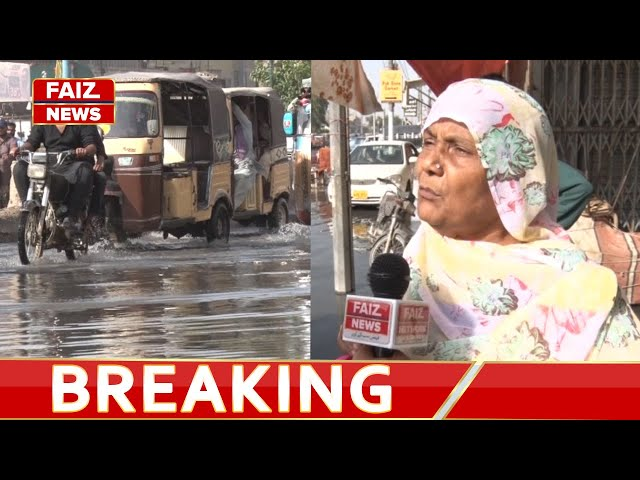 Lahore Say Ziyada Tax Denay Wali Liaquatabad Market Nadi Nalon Main Doob Gai..