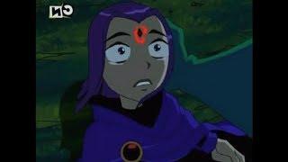 Teen Titans-Raven prepara el desayuno Español (Castellano-España)