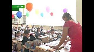 На карте Курской области появляются новые образовательные учреждения