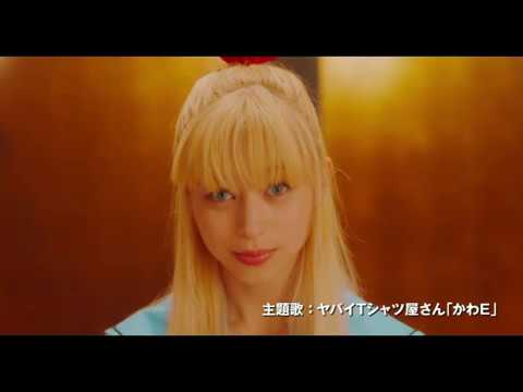 live-action-nisekoi-film-previewed-in-2-tv-ads