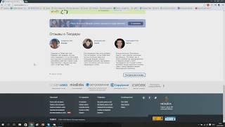 Как купить сайт или Как продать сайт