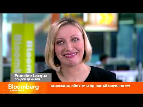 Bloomberg TV Mongolia - Greetings & Commercial