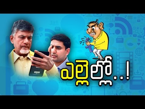 Negative posts against TDP may land you in trouble in AP || Sakshi Magazine Story - Watch Exclusive