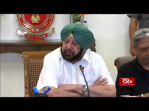 Congress has increased its LS seats in Punjab, says CM Capt. Amarinder Singh