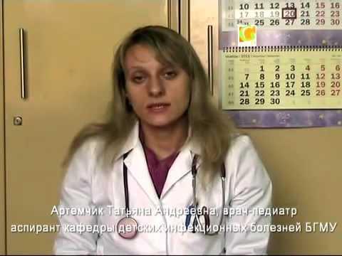 Цитомегаловирус у детей, у женщин при беременности