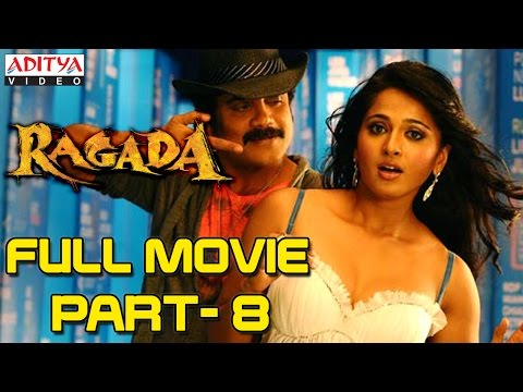 Ragada Hindi Movie Part 8/12 - Nagarjuna, Anushka