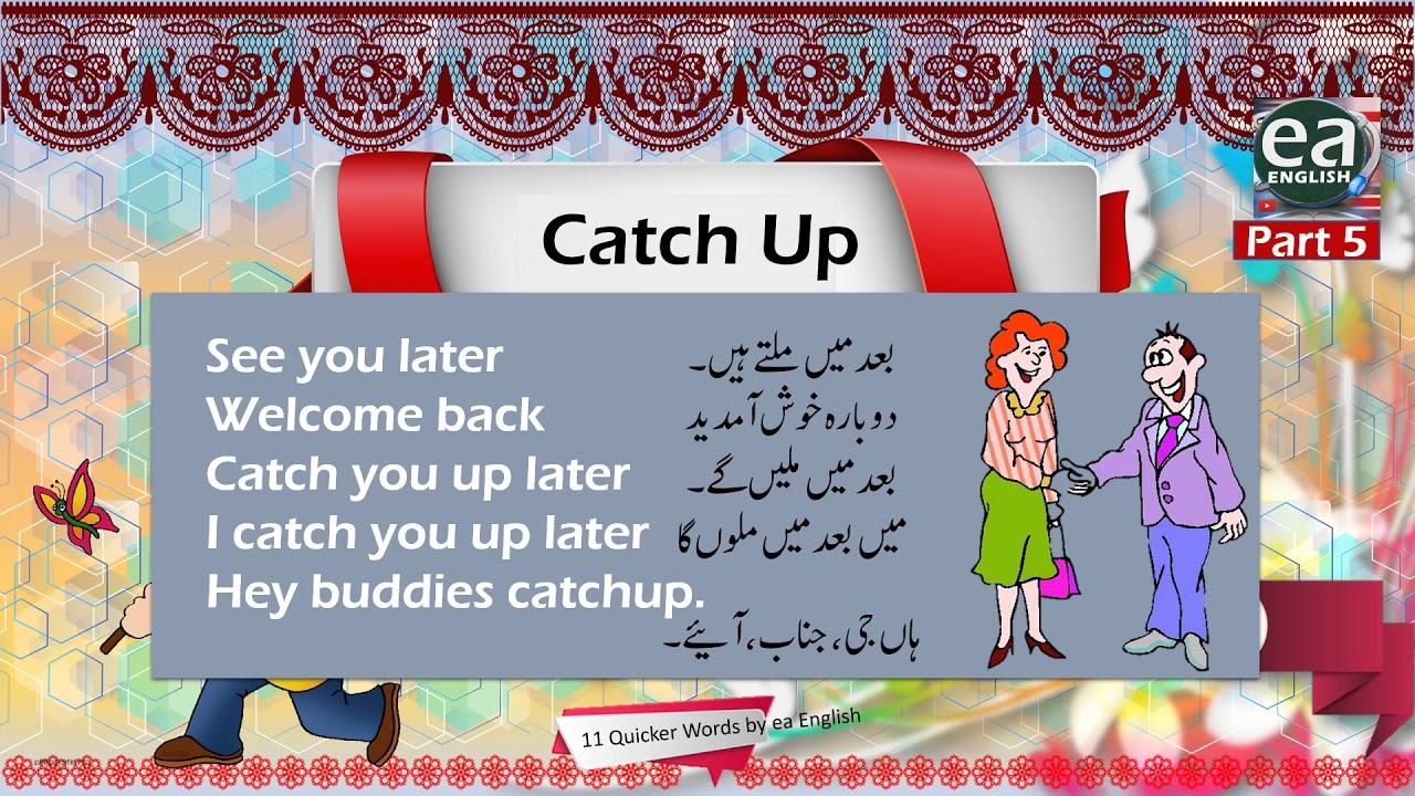 Description Meaning Into Urdu