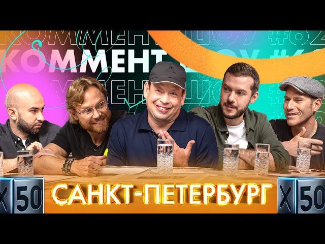 Россия - Бельгия, Губерниев и потолок наших игроков | КШ #62