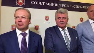 Брифинг бизнесменов из Словакии в Крыму