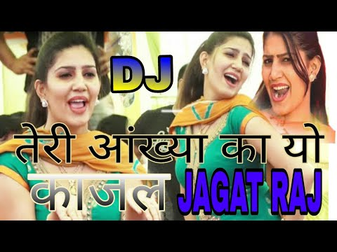 Tere Ankhya Ka Yo Kajal (sapna Chaudhry) || DJ Jagat Raj|| Piano Mix Hard