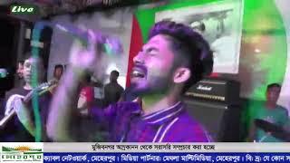 Nesha | Arman Alif | Arman Alif Live Concert 2019 | নেশা  আরমান আলিফ লাইভ কনসার্ট