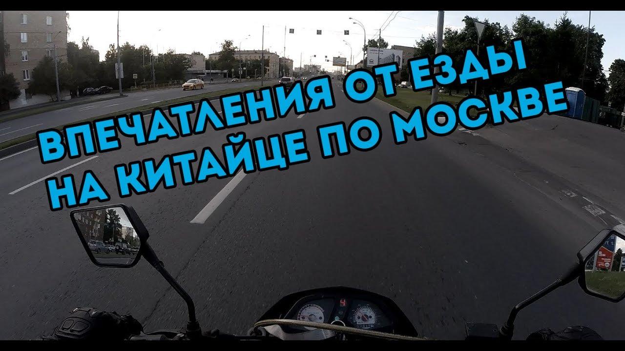 Обзор мотоцикла Москва м1 - YouTube