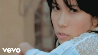莫文蔚 Karen Mok - Close to You