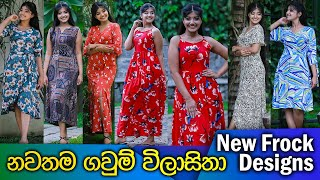 New Beautiful Frocks Designs   Stylish Frock Designs For Girls 2020