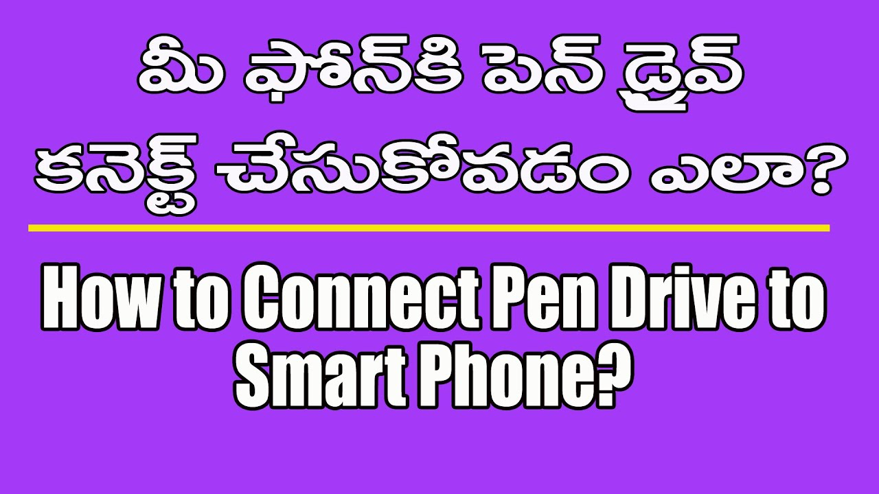 how to connect pen drive to computer